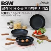 [BSW] 클래식 IH 주물 후라이팬 4종세트 이미지