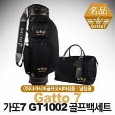 가또7 GT1002 남성 골프백세트 이미지