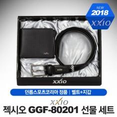 젝시오 벨트 지갑 선물세트 [GGF-80201] 이미지