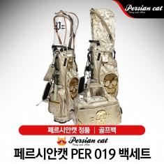 페르시안캣 PER 019 남여공용 캐디백세트 [골드] 이미지