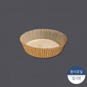 [패킹콩] 접시형 종이호일 40매/50매 이미지