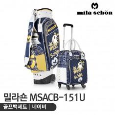 밀라숀 MSACB-151U 바퀴형 골프백세트 [네이비] 이미지