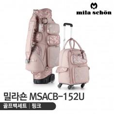 밀라숀 MSACB-152U 바퀴형 골프백세트 [핑크] 이미지
