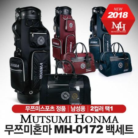 무쯔미혼마 MH-0172 남성 골프백세트 [3컬러]