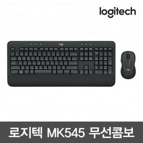 로지텍 MK545 무선 콤보 /키보드마우스 무선세트_(정품/정식AS 가능)_한글키보드 이미지
