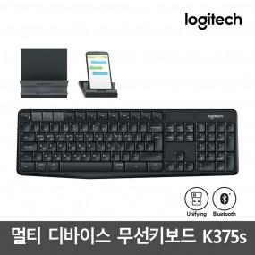 로지텍 K375s 멀티 디바이스 무선 키보드_(정품/정식AS 가능)_한글키보드 이미지
