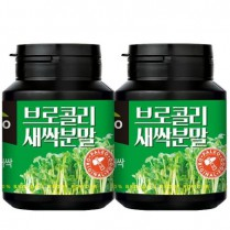 [팔레오]브로콜리 새싹분말(30g) 2통<br>(100% 동결건조, 국내재배, 국내제조) 이미지