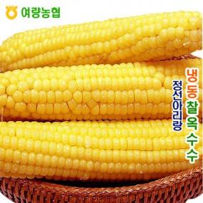 [여량농협]정선아리랑 냉동 찰 옥수수 25개(18cm내외)/농협품질인증 이미지