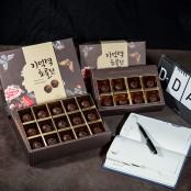 ♥본정초콜릿의 36.5˚C 사랑이야기♥ [본정] 기억력 초콜릿(상자3호) 이미지
