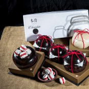 ♥본정초콜릿의 36.5˚C 사랑이야기♥ [본정] 옹기 홍삼 초콜릿(소) 이미지