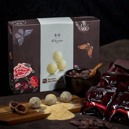♥본정초콜릿의 36.5˚C 사랑이야기♥ [본정] 홍삼 초콜릿 (상자3호) 이미지