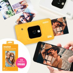 추억을 찍고 바로 출력하세요! 이메이션 스마트폰 포토 프린터 카메라 C210 CU-T(큐티) + 20매 카트리지 추가 증정 이미지