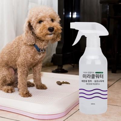 [애완동물 탈취, 살균소독] 100% 물로 만든 친환경 알칼리환원수 미라클워터 가정용 애완용 탈취, 살균소독제 400ml