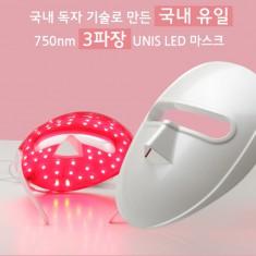 [유니스]  LED 마스크 LED234MASK 이미지