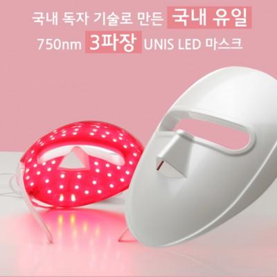[유니스]  LED 마스크 LED234MASK