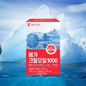 보뚜(BOTO) 메가크릴오일1000 [인지질 54%, 1000mg*30캡슐] 이미지