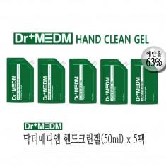 [드디어 런칭!! 에탄올 63% 휴대용 손청결제] 닥터메디엠 핸드클린겔(50ml) x 5팩 이미지