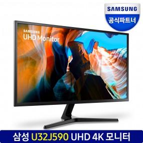 삼성전자 U32J590 32인치 4K UHD LED 모니터 이미지