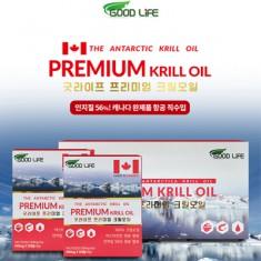 홈쇼핑 판매 & 캐나다 면세점 브랜드! 항공 직수입 프리미엄 크릴오일 6개월(인지질 56%이상, 아스타잔틴 990) 이미지