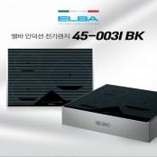이태리 ELBA 3구 인덕션 전기레인지 (프리스탠딩)  45-003 I BK -설치비 별도 이미지