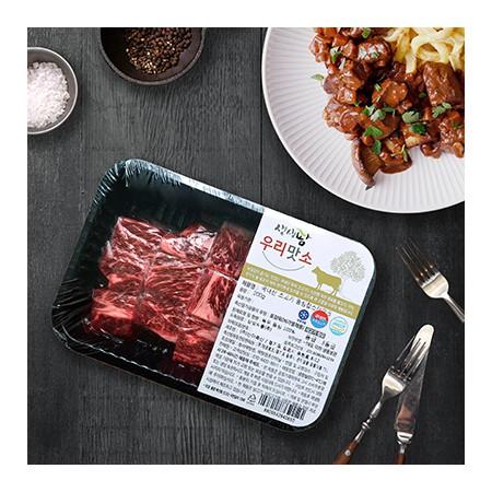 [우리맛소] 국내산 소고기 등심 찹스테이크 150g