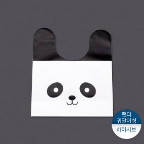 [패킹콩] 귀달이형-팬더 20장/100장 이미지