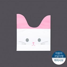 [패킹콩] 귀달이형-핑크야옹이 20장/100장 이미지