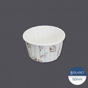 [패킹콩] 50mm베이킹컵-해피꽃 20개/100개 이미지