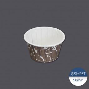 [패킹콩] 50mm베이킹컵-초코 20개/100개 이미지