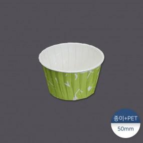 [패킹콩] 50mm베이킹컵-연두 20개/100개 이미지