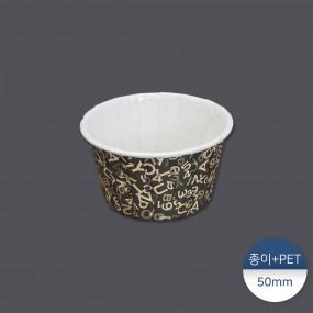 [패킹콩] 50mm베이킹컵-블랙숫자 20개/100개 이미지