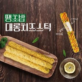 ★tvN 출연 11:45 대롱치즈스틱 땡초밥맛 10개입 무료배송~ 이미지