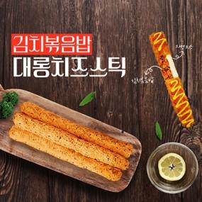 ★tvN 출연 11:45 대롱치즈스틱 김치볶음밥맛 10개입 무료배송~ 이미지
