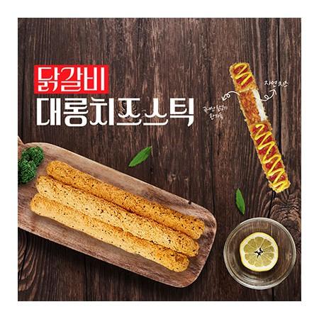 ★tvN 출연 11:45 대롱치즈스틱 닭갈비맛 10개입 무료배송~ 이미지