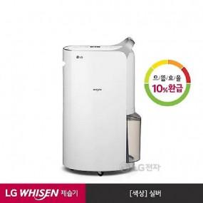 [전자랜드]  [으뜸효율가전] LG 휘센  에너지 효율 등급 1등급 제습기 20L DQ200PSAA 이미지