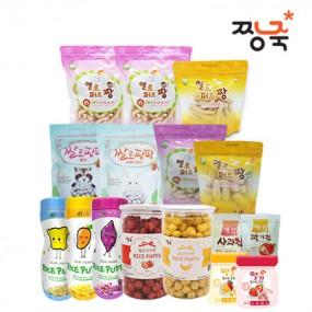 [짱죽] 유기농 우리아이 첫 쌀과자 / 떡뻥 / 씨리얼 / 간식 아기과자 이미지