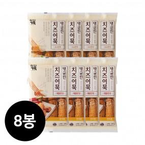 [삼진어묵] 탱글한 치즈어묵 2종 (고소한맛+매콤한맛) x 4세트 이미지