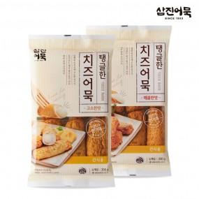 [삼진어묵] 탱글한 치즈어묵 2종 (고소한맛+매콤한맛) 이미지
