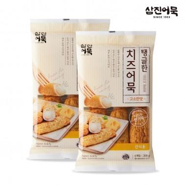 [삼진어묵] 탱글한 치즈어묵(고소한맛) 300g x 2개 이미지