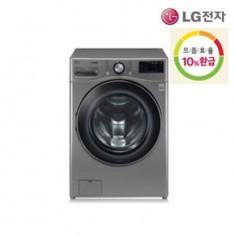 [LG전자] 트롬 세탁기 21KG F21VDD 이미지