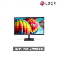 [LG전자] IPS 모니터 22인치 22MK430H IPS 이미지