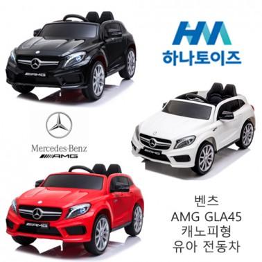 [하나토이즈] 벤츠 AMG GLA45 캐노피형 유아전동차 이미지