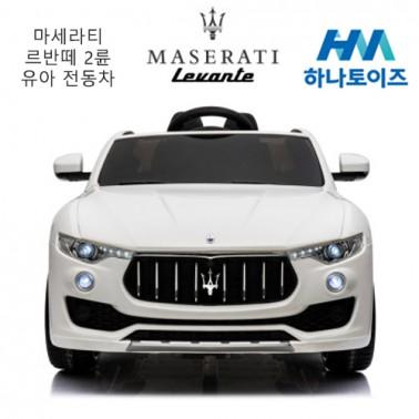 [하나토이즈] 마세라티 르반떼 2륜 유아전동차(화이트) 이미지