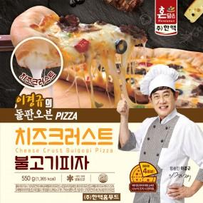 치즈크러스트 불고기 피자 1세트(4개) / 1개당(중량 : 550g, 사이즈 : 27cm, 10.6inch) 이미지