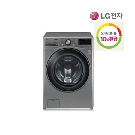 [LG전자]특별 할인가 적용! 트롬 세탁기 21KG F21VDD 이미지