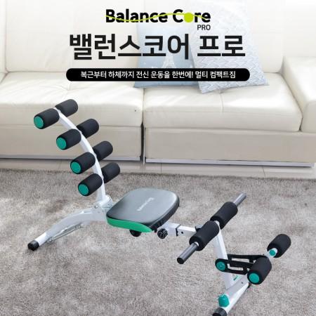 굿프렌드 밸런스코어 프로 GOOD-V2 홈트레이닝, 복부,하체,상체 등 다양한 운동가능