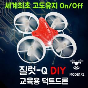 질럿-Q DIY KIT | ZEALOT-Q DIY KIT 이미지