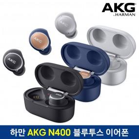 하만카돈 [AKG] N400 블루투스 이어폰 이어셋 노이즈 캔슬링 Qi인증 이미지