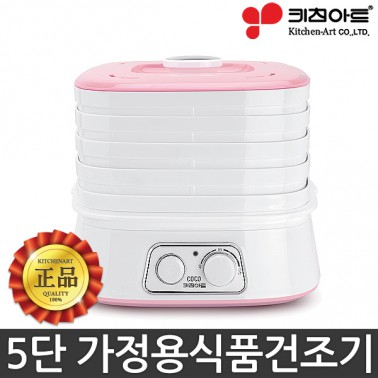 [PV+] Kitchen-Art 키친아트 코코 식품건조기 PK-231 이미지