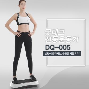[지팔자]운동도 하기 싫은 여름~홈쇼핑방송상품, 굿테크 진동운동기 DQ-005, 하루 10분! 강력한 진동으로 전신운동 이미지
